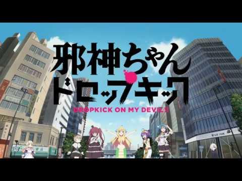 TVアニメ「邪神ちゃんドロップキック」OP主題歌の企画・制作プロデュースを担当しました!