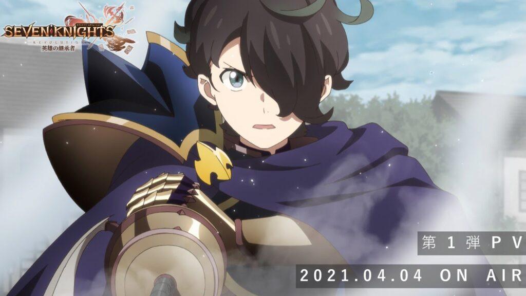 4月4日(日)24時00分より放送スタートするTVアニメ『セブンナイツ レボリューション 英雄の継承者 』第1弾PVを公開しました。