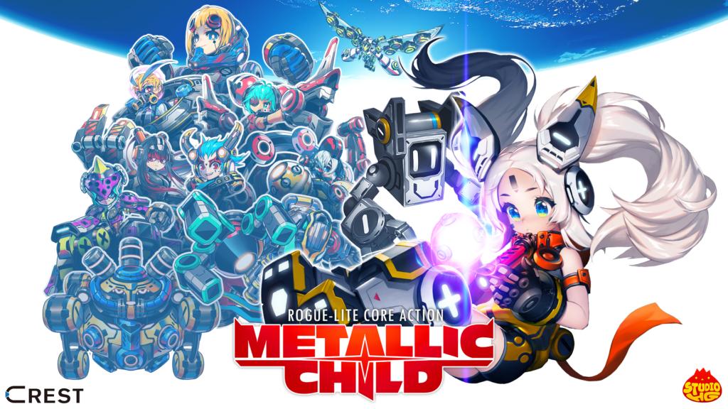 『METALLIC CHILD』 新規映像を任天堂「Indie World 2021.4.15」にて公開
