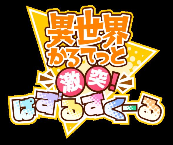 title_logo-588x491.png