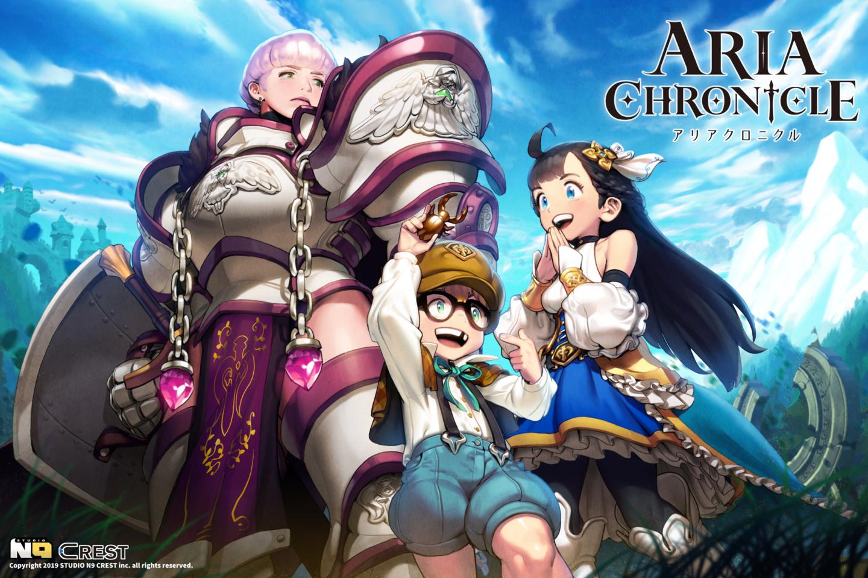 『ARIA CHRONICLE -アリアクロニクル-』 大型アップデート!記念キャンペーン及び、セール開催中